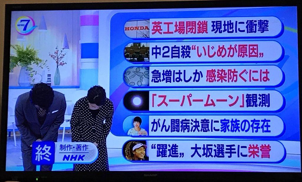 test ツイッターメディア - 2月19日 鈴木奈穂子 https://t.co/hXFGqUYP5l