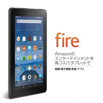 Amazon の Fire HD 8 タブレット  https://t.co/OE45d7KTv6...