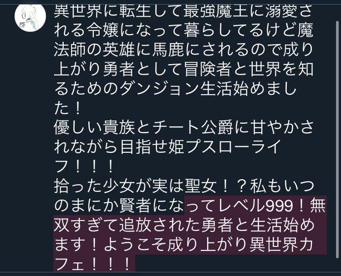 yorunoakauntodaさんのツイート画像