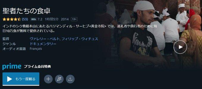 eenamazuさんのツイート画像