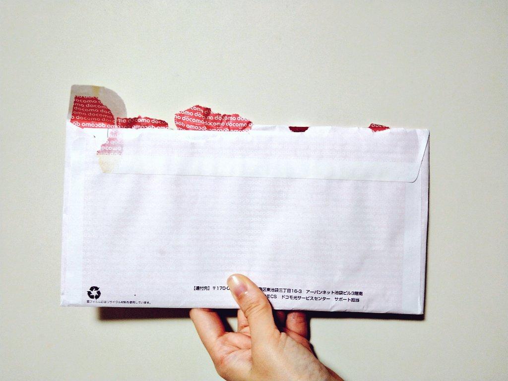 ハサミ 封 封筒 シワ ワイやんレターオープナーに関連した画像-02