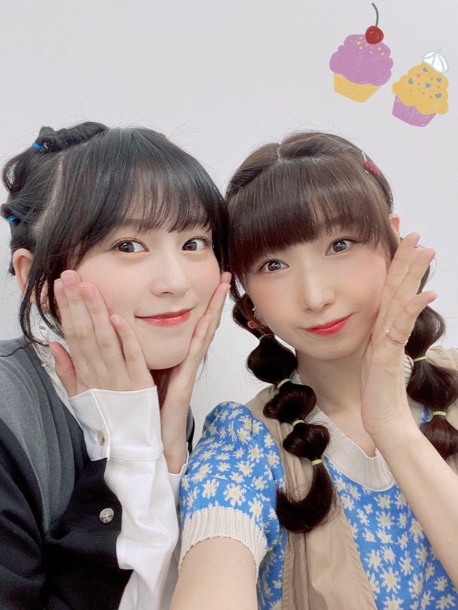 金子真由美の9月8日のツイッター画像