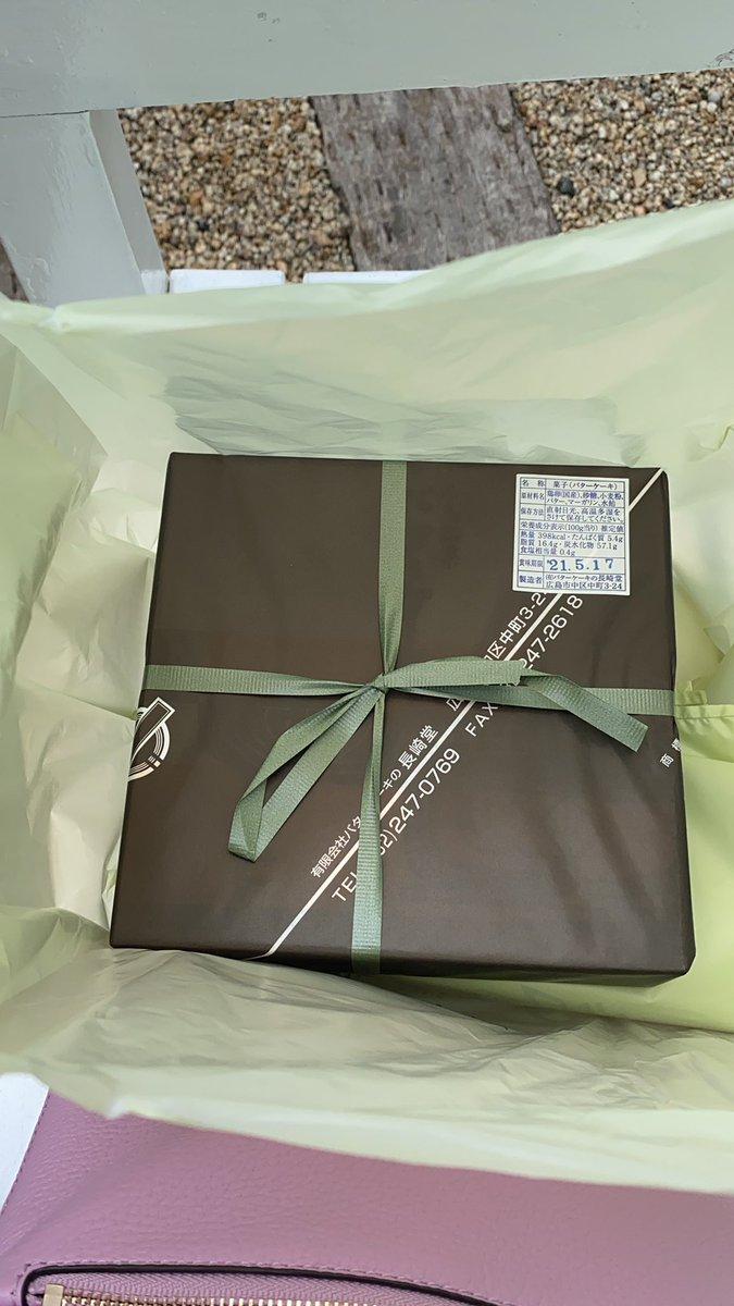 test ツイッターメディア - やっと買えたー(´;ω;`)ウゥゥ 広島の長崎堂のバターケーキ 早起きしたかいありましたわ https://t.co/iRfS7g22R5
