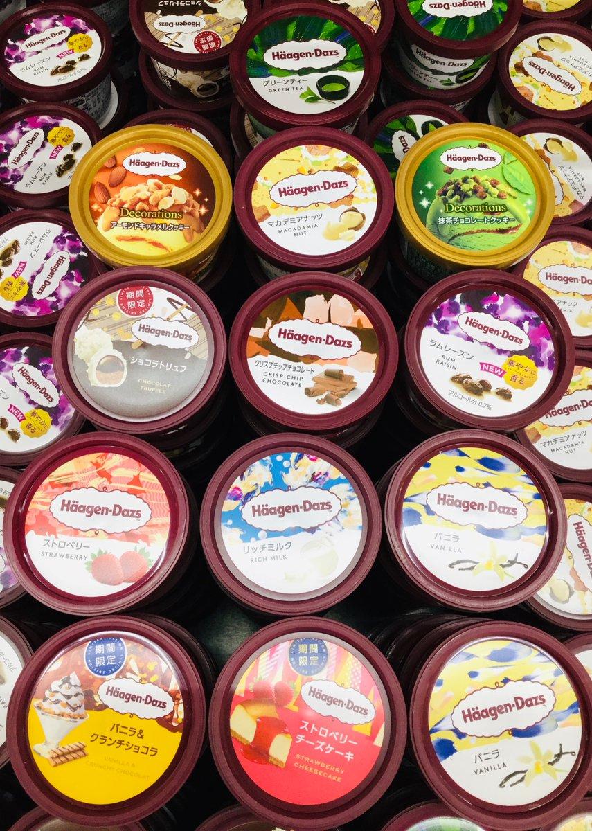 test ツイッターメディア - 🎀MOTHER'S DAY 🎀  デザートもいっぱ〜い😍  濃厚な甘さの #マダムブリュレ ご褒美にぴったりな #女王シュークリーム バターで焼いてさらに美味しく #芋ようかん 今話題の #マリトッツォ  # ハーゲンダッツ も色々  全部食べた〜い🤤  つぎは〜 https://t.co/Fz6HOmYSGd