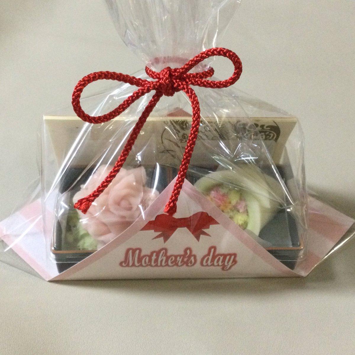 test ツイッターメディア - きんつば中田屋の上生菓子母の日セット☆ 「カーネーション」と「花束」の2種類 「花束」は、超絶技巧でとてもお美しく、そして美味しい☆ https://t.co/XVOCdBxxrp