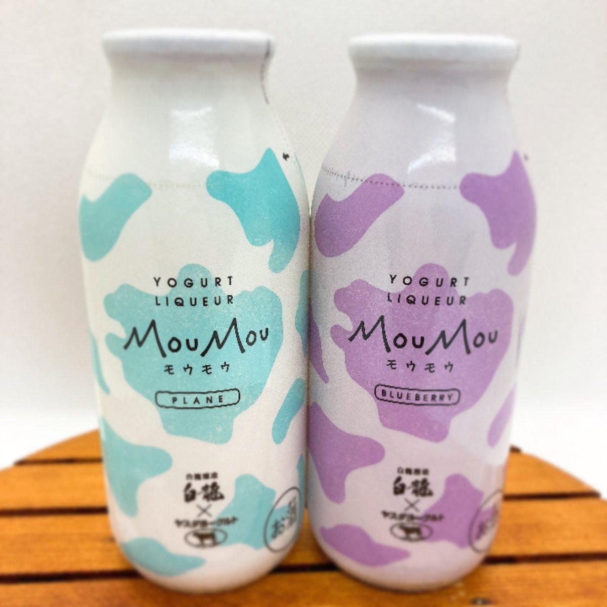 test ツイッターメディア - 牛乳🥛?!いえいえ、ヨーグルトリキュールです🐄白龍酒造とヤスダヨーグルトのコラボ酒 #モウモウ 。牛乳瓶に入ってるのもポイント高し🍼  なめらか喉越しのヤスダヨーグルトと、風味豊かな日本酒のマリアージュを是非お楽しみ下さい。 https://t.co/sCbZd8vaWn