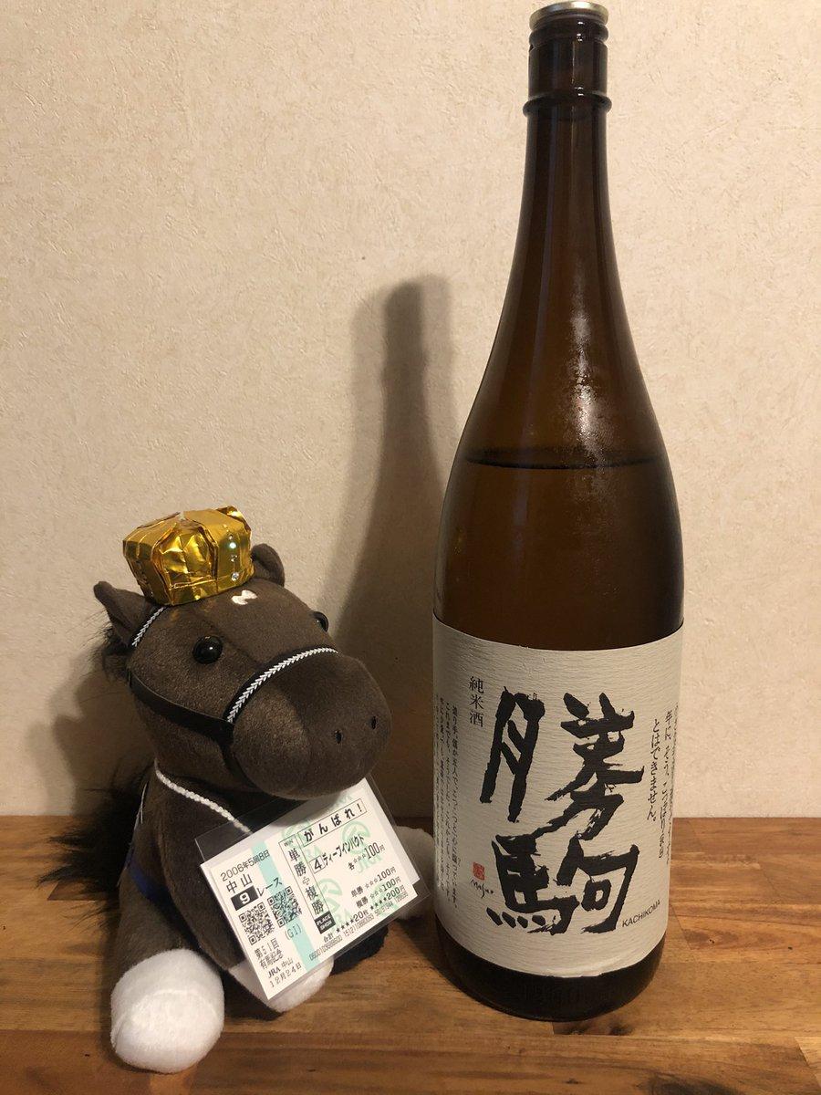 test ツイッターメディア - 今日の2杯目。勝駒 純米酒🍶開けるか悩んでいたけど遂に開栓。これは寿司だ🍣寿司とか刺身にはコレだ。最近の流行りの日本酒を嘲笑うかのような味だ。好みのタイプの方向が、また分からなくなってきた。ズワイ蟹でも良いな🦀何でもいいけど、マジで美味い🍶#日本酒 https://t.co/OXrON2txFi