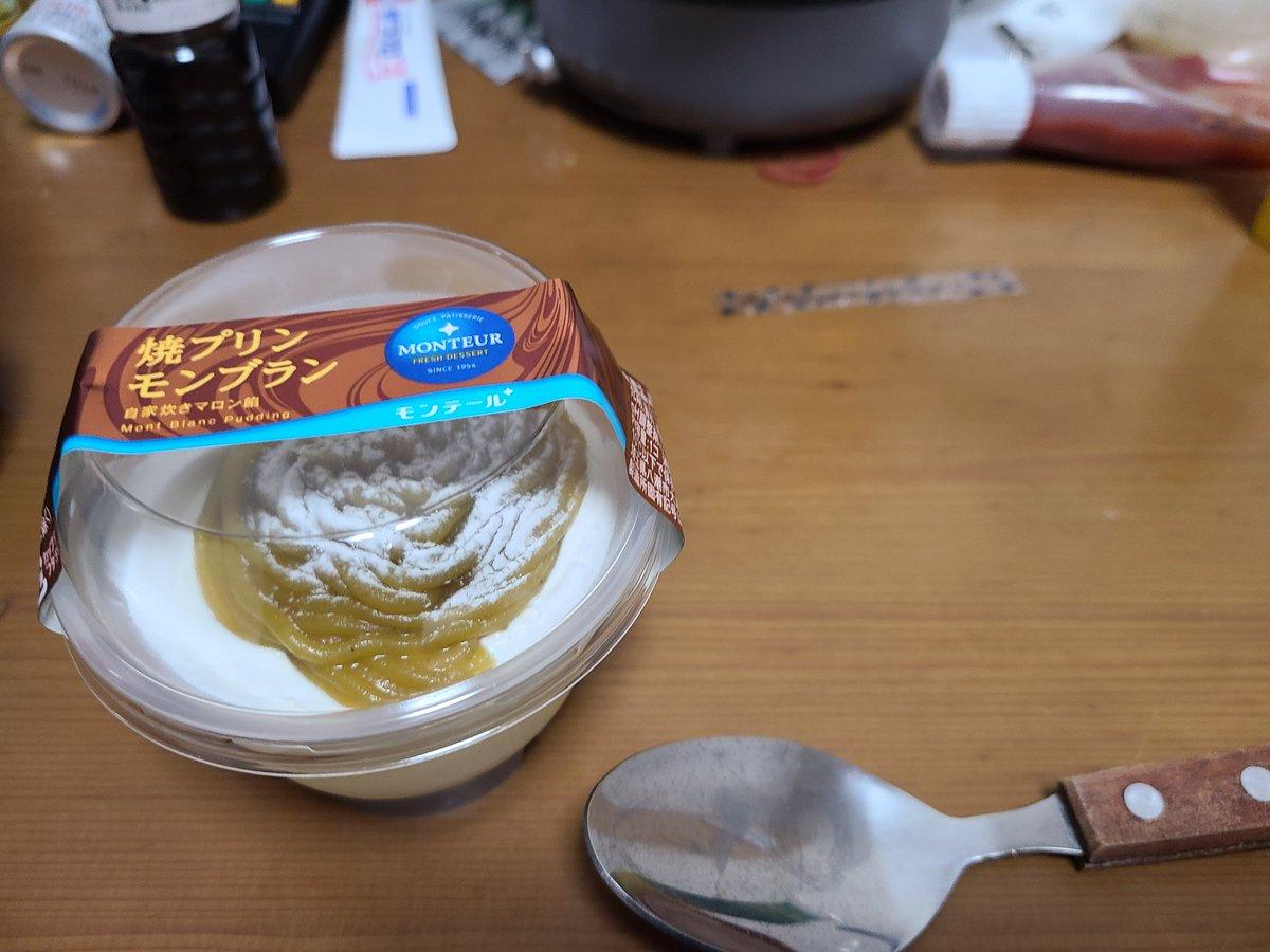 test ツイッターメディア - #りは飯 今日のデザート 焼きプリンモンブラン https://t.co/zyzcvCdBx5