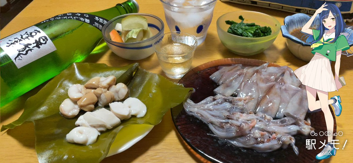 test ツイッターメディア - 近所のスーパーで生のホタルイカと鯛の白子をゲトスミダ!ホタルイカは当然お刺身に、白子さんは半分を昆布締め、もう半分は出汁醤油漬けに☆彡  神奈川の隠れた名酒・昇龍蓬莱で飲ってます☆彡  #駅メモ料理部 #昇龍蓬莱 #江ノ島ナツミ #でんこ https://t.co/KNKUfW707R