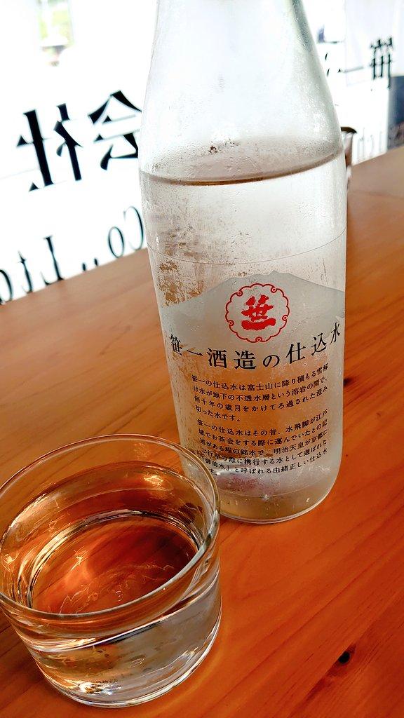 test ツイッターメディア - 大月市笹子駅から500メートルほど、笹一酒造「SASAICHI KRAND CAFE」さんでした! https://t.co/qMtsn27kfi