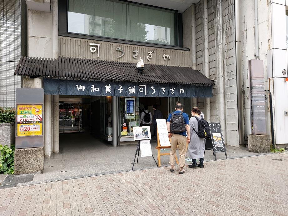 test ツイッターメディア - 上野広小路の「うさぎや」のどら焼き買ってきた♪ここのを食べたらコンビニの食べられなくなるww超(゚д゚)ウマーかった♪ https://t.co/icMAK18oRz