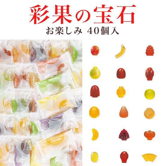 test ツイッターメディア - 埼玉銘菓で一番うまいのは彩果の宝石 最高にジューシーなグミやぞ。(暴論) https://t.co/KNnpJvA8zf