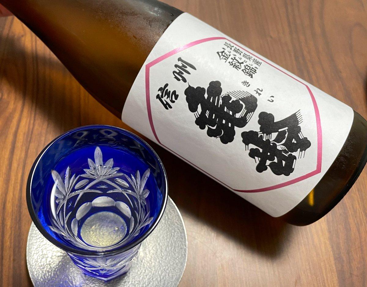 test ツイッターメディア - 店員さん『こちら長野県の信州亀齢で御座います。(日本酒を注ぐ)』  客ワイ『ありがとうございまーす!』  ってひとりでやってる。 https://t.co/rzdLSoNS9z