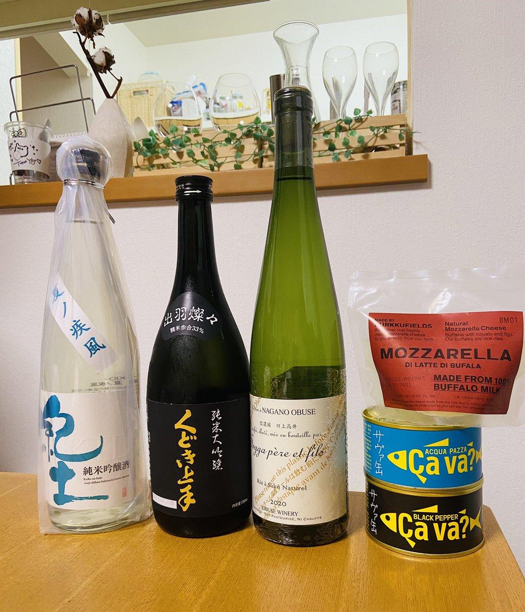 test ツイッターメディア - 今日はいまでや本店。  妻が店長にお会いしたいとのことで連れて行きました。妻が好きな日本酒は紀土春ノ薫風と伝えたら、似た傾向の酒だと、くどき上手の33%を勧めてくれました。  後は夏ノ疾風と小布施ワイナリーのブレンドを。冷蔵庫満杯😂 クルックフィールズとサヴァ缶も。  #日本酒 #いまでや https://t.co/UMTsU4A9cZ