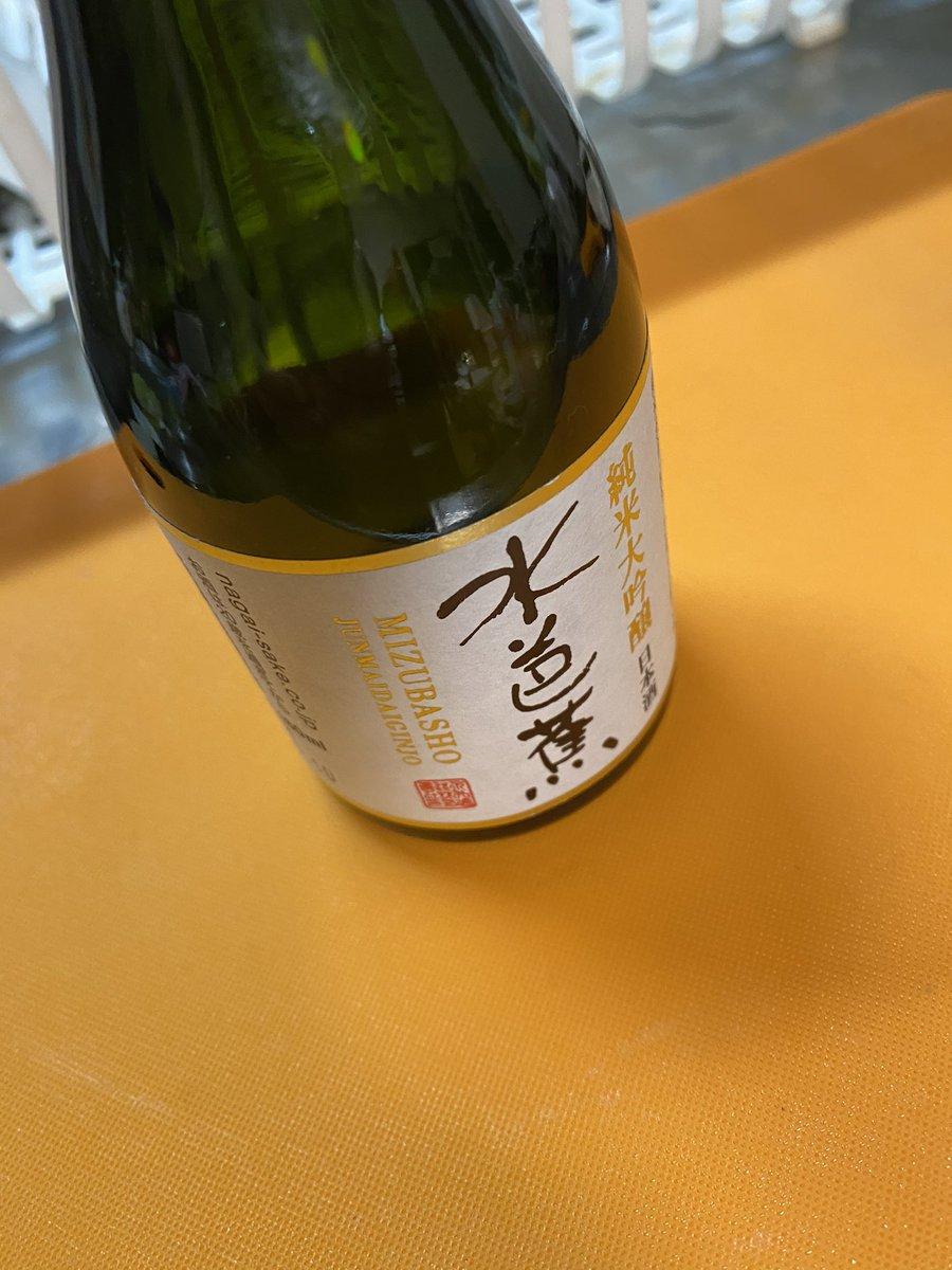 test ツイッターメディア - 「料理酒に水芭蕉?」…今日の夕飯は玉子とじ丼を。合わせ調理だしの日本酒を水芭蕉で、、贅沢と言うより飲み残しがもったいないので。レシピで「日本酒」って書かれてたら調理酒では無く、やはり日本酒を使うと美味しいようです。ご馳走様でした🙇♀️ #日本酒 #水芭蕉 #調理酒 https://t.co/IEQ724OjE8
