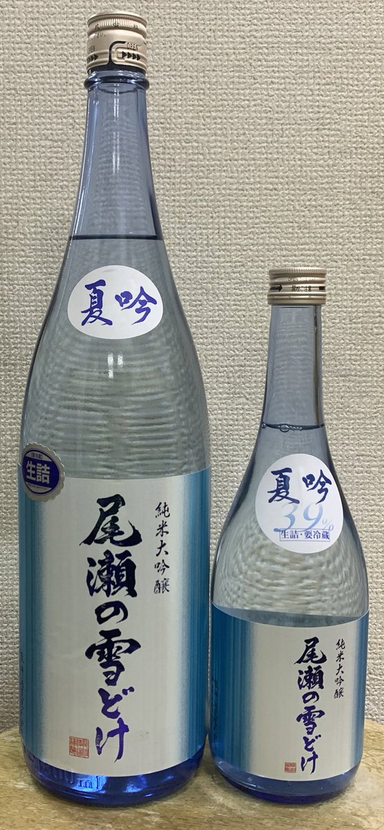 test ツイッターメディア - 尾瀬の雪どけ 夏吟 純米大吟醸 入荷!  軽快な味わいの中にもしっかりとした山田錦の果実実と爽やかな香りに、コクとキレのある味わい。 心地よい甘味と柔らかな酸味のバランスが特徴です。  720mlは39%仕様で、よりクリアで繊細な味わいとなっております。 #日本酒 #群馬県 #龍神酒造 #夏 https://t.co/tw3nFbJqLP