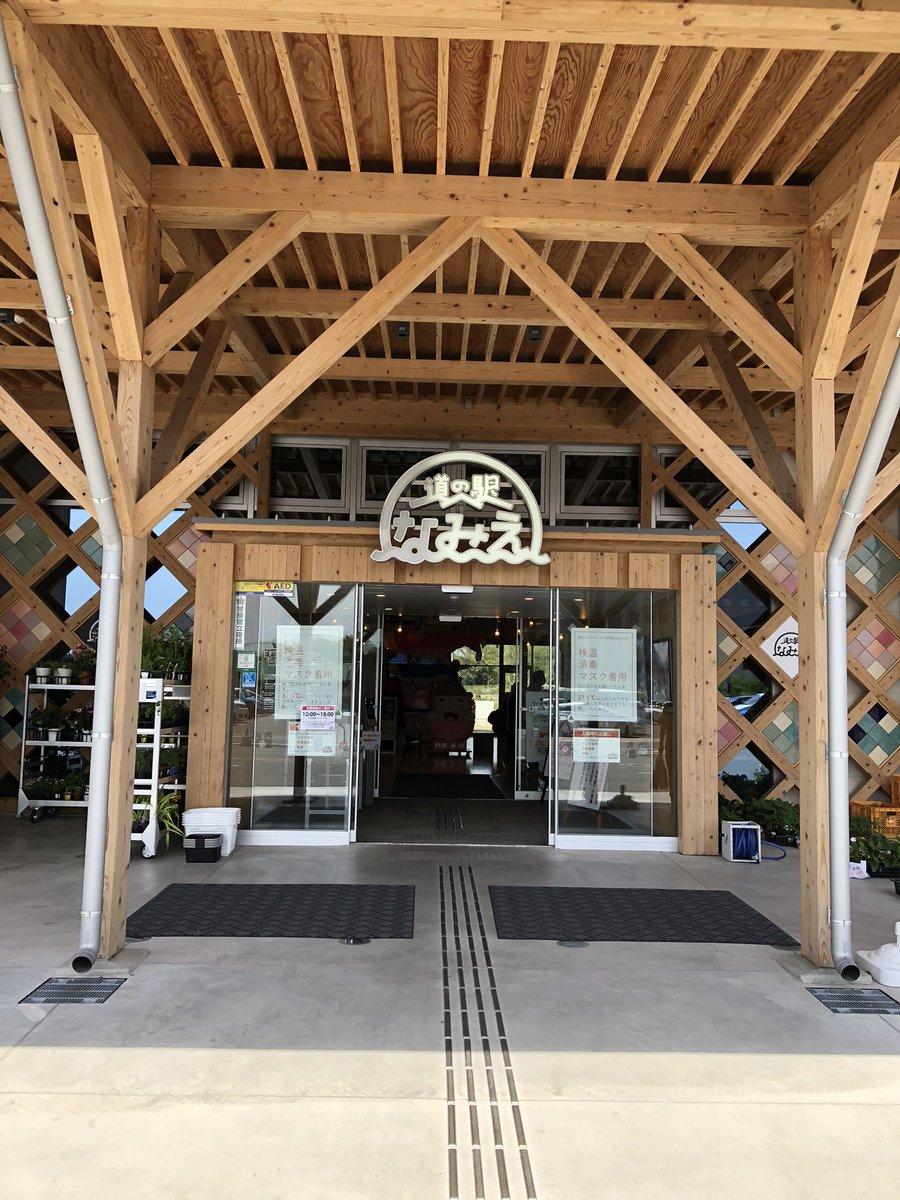 test ツイッターメディア - 今日は浪江町へ。 まずは道の駅なみえ内の『酒蔵ゆい』でランチ。 鈴木酒造店の酒粕を使った粕汁、浪江のシラスと地元の野菜を使ったスパニッシュオムレツなど浪江町の素材たっぷりで美味しかった。 https://t.co/ftyIECrYZV