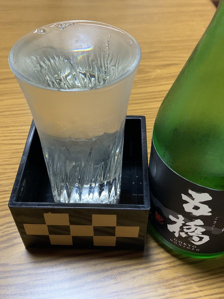 test ツイッターメディア - 🍶五橋 本醸造生酒と、チャンジャのコラボレーションで旨酒ね♬😽✨  🎏連敗阻止!!🙌🏻 https://t.co/95Z68bp9Gz