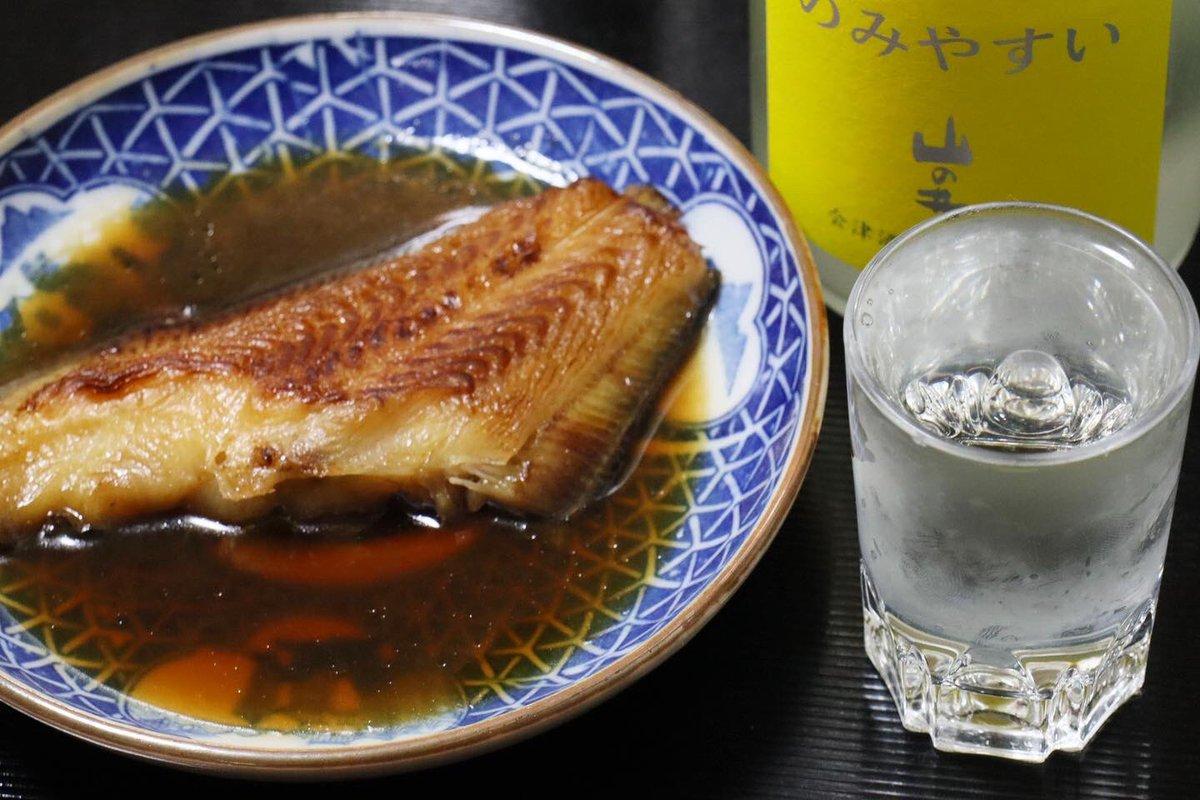 test ツイッターメディア - #晩酌 は #福島県 #南会津町 の会津酒造「山の井 Home 夢の香 60 生」の残りを酌みつつ、焼き鰈の煮付け、ウドとフキとウルイと蒟蒻と油揚げの煮浸し、牛肉と牛蒡の醤油煮、ワラビのお浸しをつまむ。🍶😋 菜園の残りスペースに何を植えるか思案中。💦 https://t.co/b74vcDhA6I