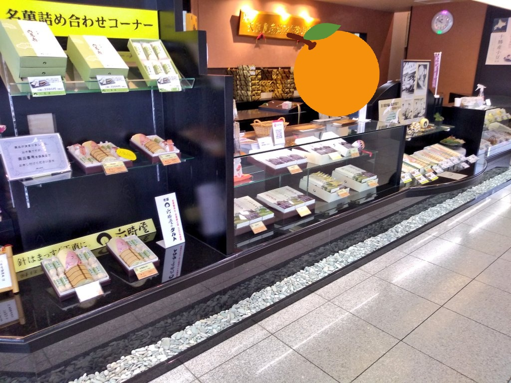 test ツイッターメディア - #和菓子  今日の午後に届く予定の母の日の和菓子🎁  続くお店は松山銘菓タルトで有名な『六時屋』さん😄  入るとすぐに店員さんから冷ました飴湯を頂きましたが、んー甘い😋  1つ試食して、六時屋切タルト(個包装)を買いました😄  毎月6日にやってた3000円や5000円のお得セットはまだやってるのかな? https://t.co/KG1UGjj8ID