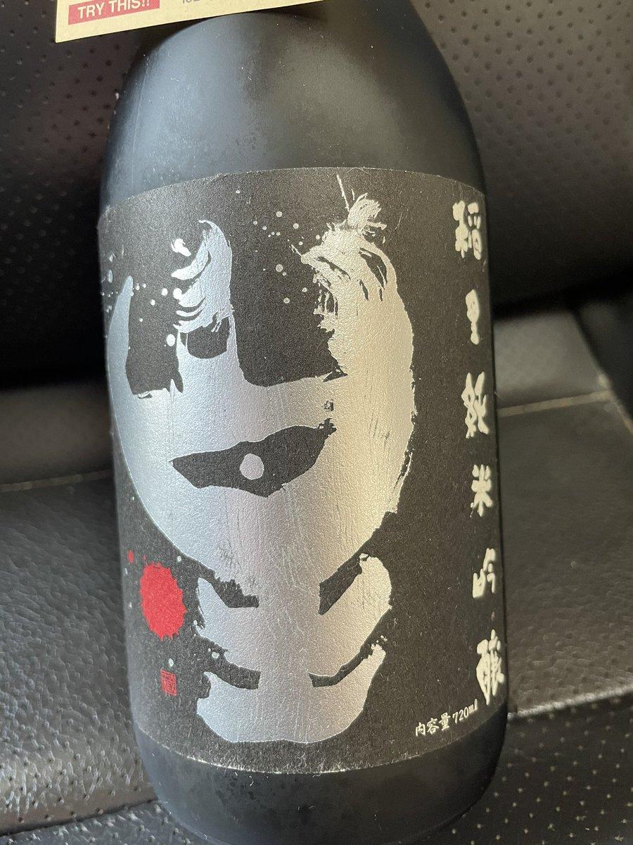 test ツイッターメディア - おはようございます走る居酒屋商和家です5月9日日曜日いつも「いいね」ありがとうございます🇯🇵   茨城の地酒 磯蔵酒造 稲里純米吟醸で炭火焼き鳥をつまみにちょい飲みしませか? 🏮営業場所は茨城県笠間市石井421-3  #走る居酒屋商和家 #磯蔵酒造 #地酒 #稲里   #純米吟醸 #稲里純米吟醸 #焼き鳥 https://t.co/02zxIiWRfn