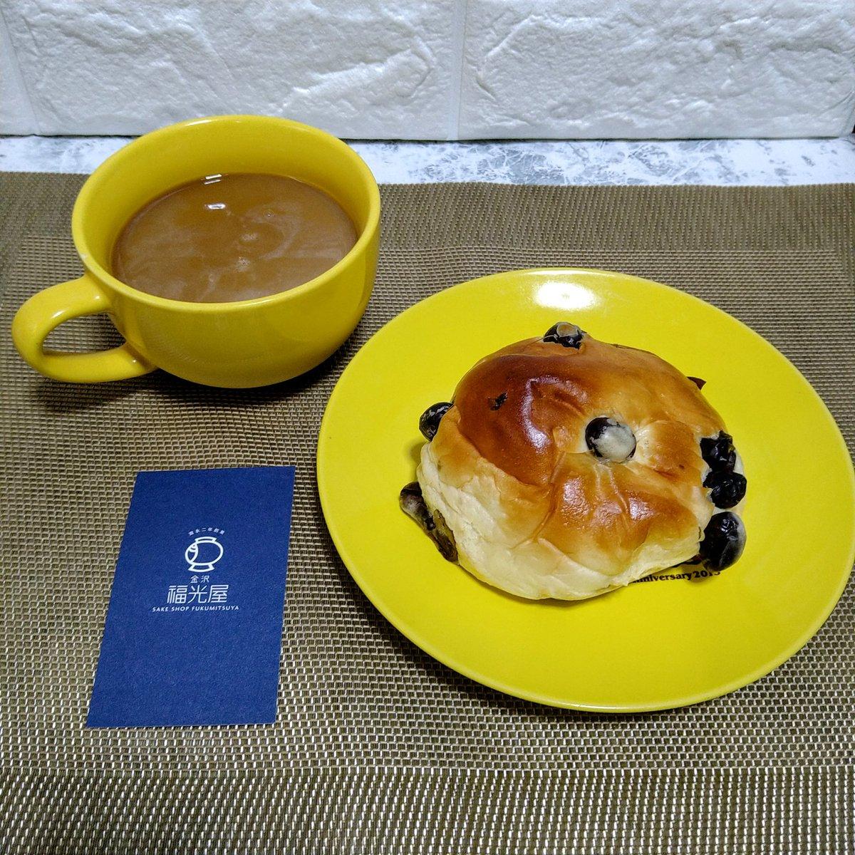 test ツイッターメディア - 東京ミッドタウンガレリア地下1階にあるSAKE SHOP FUKUMITSUYAさんに日&木限定で  #小西のパン  が購入できるというこで、お昼は念願の黒豆パンをカフェオレと一緒にいただきました😋とても柔らかくて自然な甘み。あっと言う間に💦 #丹波篠山 に思いを馳せいただきました~ #森の学校 #福光屋 https://t.co/1VoqIkTPNO