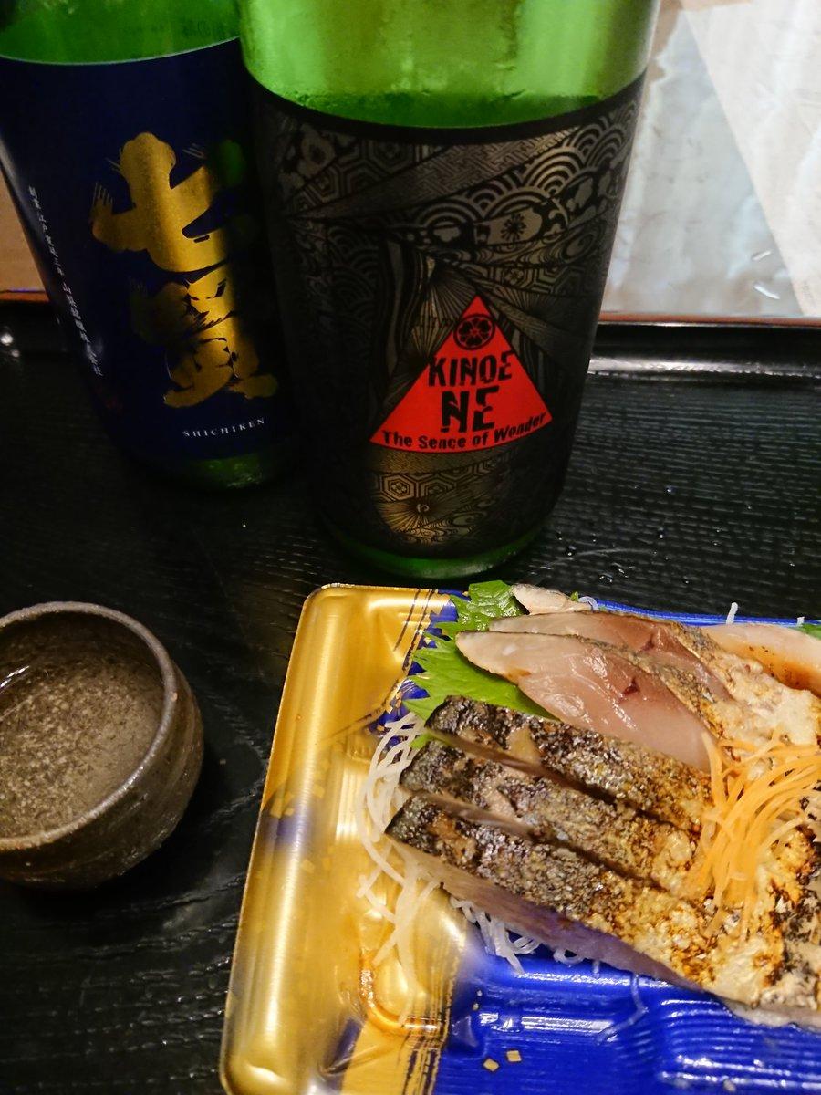 test ツイッターメディア - 七賢が途中でなくなって千葉の日本酒 「KNOENE THE SENCE OF WONDER」純米吟醸 生原酒 直汲み です。飯沼本家の限定品。千葉の地酒は初めてです。「限定品」に引かれました。 https://t.co/6kpoCfaWtH