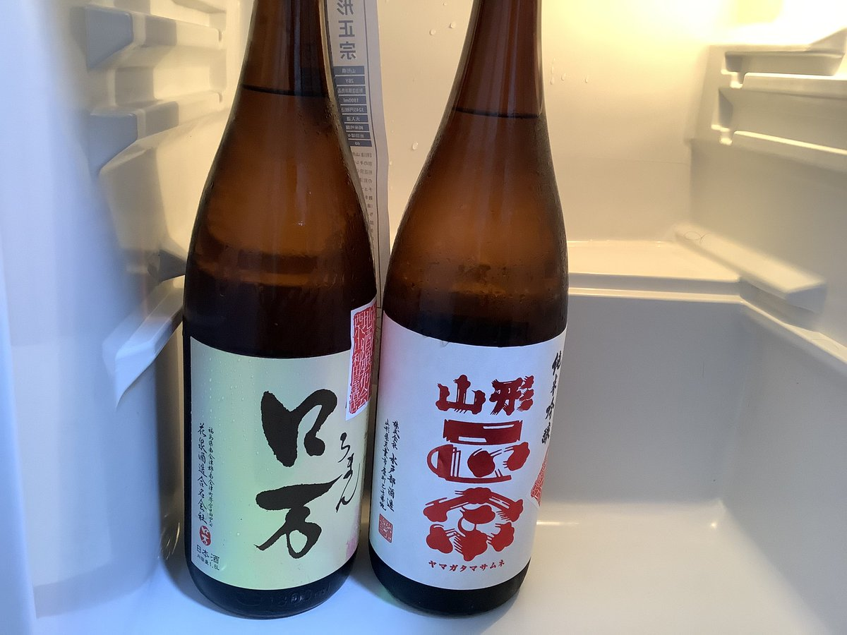 test ツイッターメディア - 今日は、福島県花泉酒造のロ万と山形県水戸部酒造の山形正宗を購入した。緊急事態宣言の期限を今月31日まで延長し飲食店が酒などアルコールの提供を止め、営業時間も短縮し続けることになるのでお家でちびちび飲む。 https://t.co/ncnh7QQyI0
