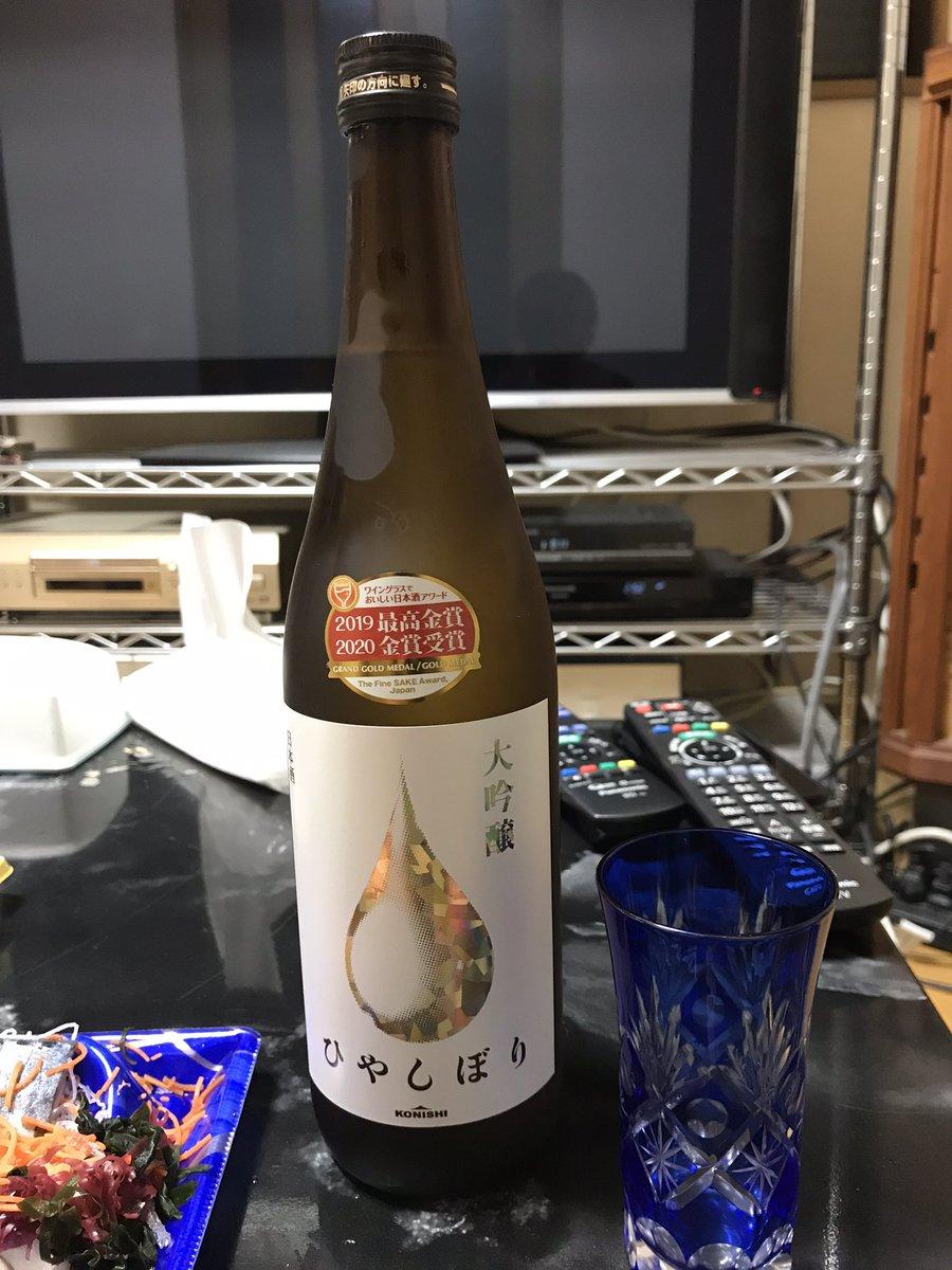 test ツイッターメディア - @Fortis_Musica すみません💦 写真の組み合わせ間違えてました。 こちら兵庫県伊丹の地酒です。 奈良県は、風の森もそうですが美味しい日本酒の蔵がいっぱいあって羨ましいです😆 https://t.co/uvch5uvPx9