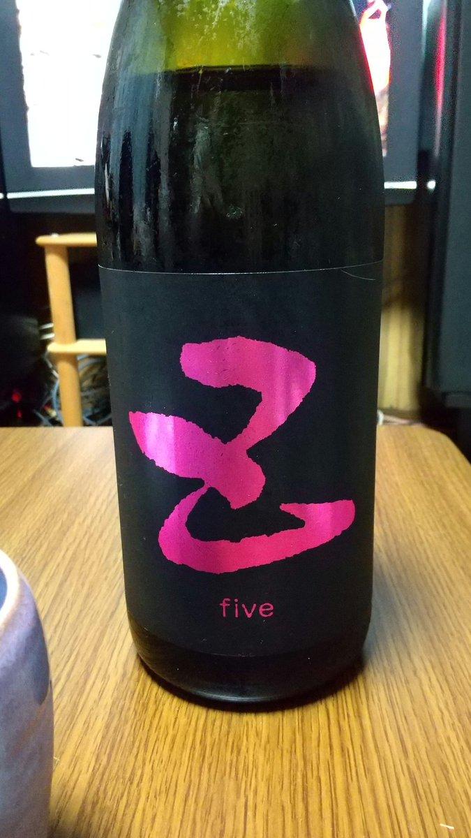 test ツイッターメディア - 6日の晩御飯     塩鮭     鶏からあげ     里芋、厚揚げ赤みそだれで     おくらマヨ和え     菜の花ごま和え 山口県岩国市は酒井酒造の「五(five)ピンク 純米吟醸生原酒」をお供に。 今年も旨いピンクを呑める幸せ🍀 #五橋 #ファイブピンク https://t.co/sbTXNX33Ss