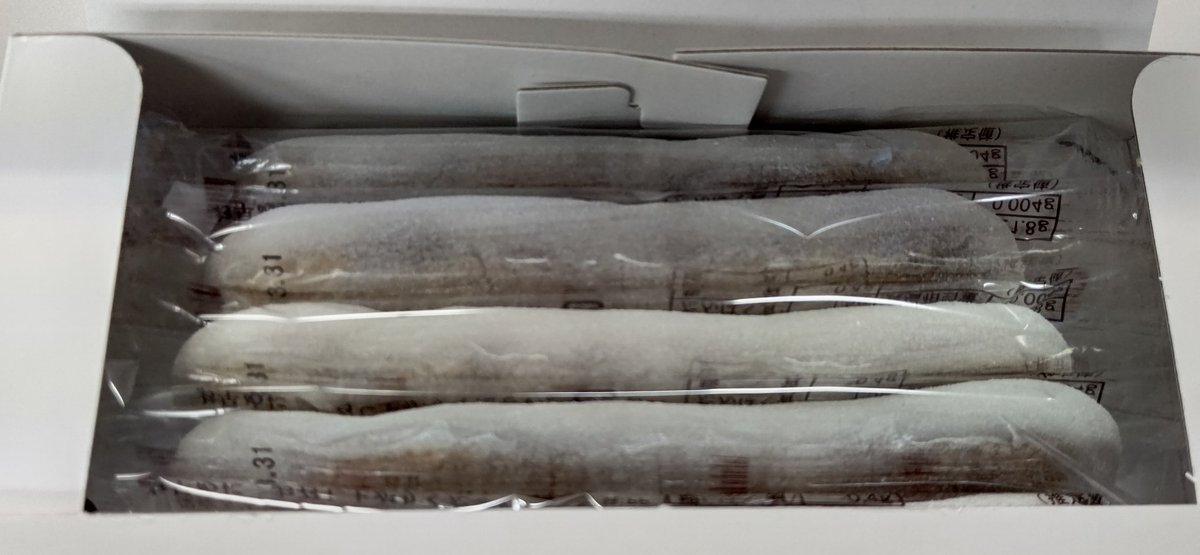 test ツイッターメディア - 見ずに食べただけで、なが餅か、安永餅か、分かる人は、三重県通!  おそらく、三重県民もほとんど分からない。  ちなみに、写真をパッと見て、どちらの餅か、分かる人は、三重の餅通!  #三重県 #なが餅 #安永餅 https://t.co/NqiuF0KSae