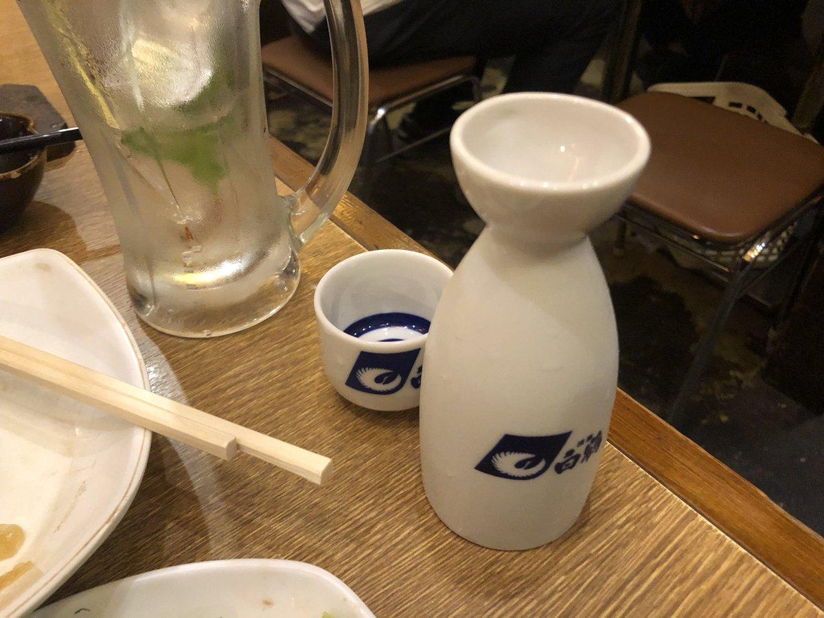 test ツイッターメディア - 谷川岳  辛口の群馬の日本酒です♪  #酔っぱのmaki #参佰宴 https://t.co/QtIfWAFFKh