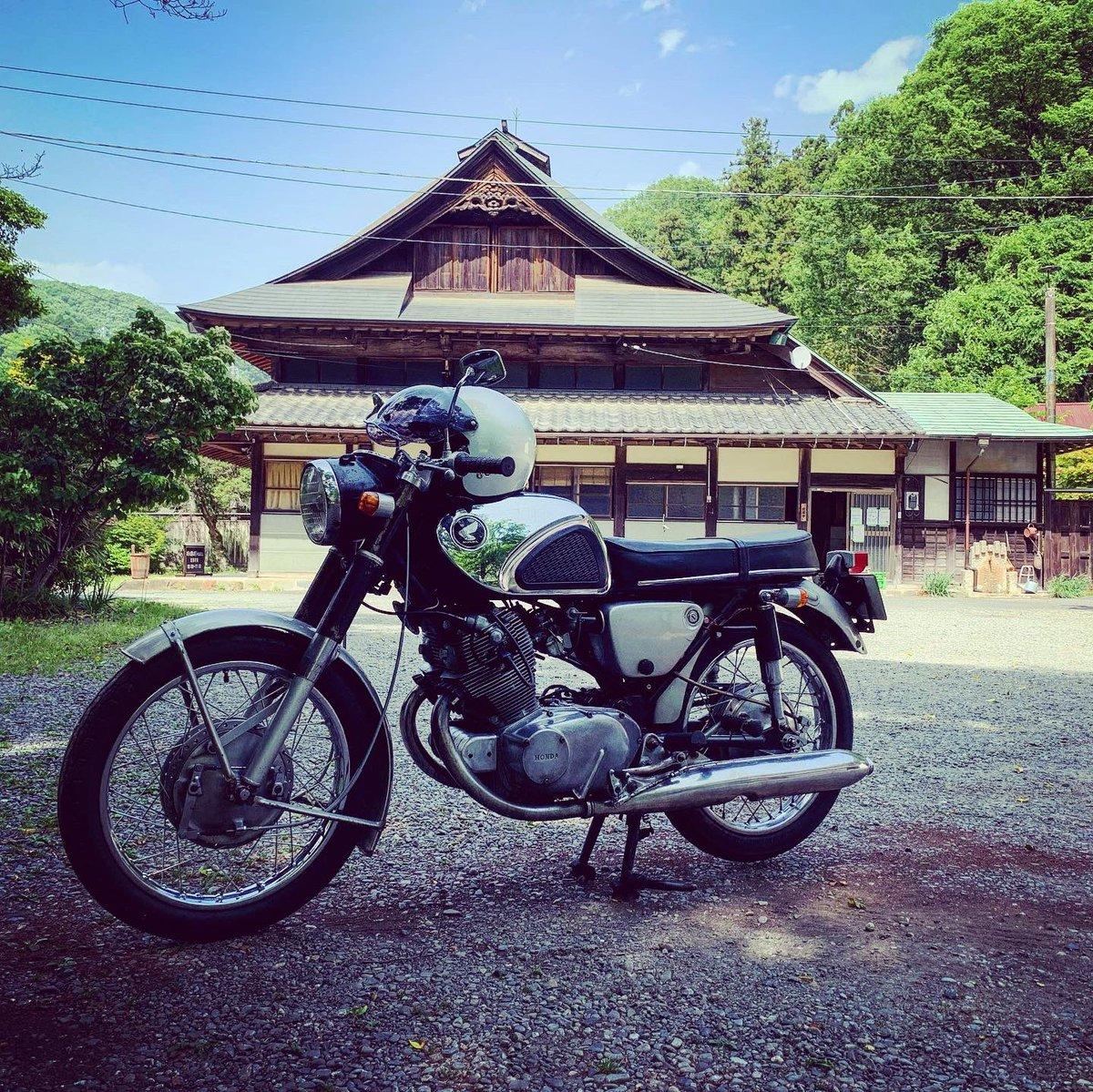 test ツイッターメディア - お酒買いに津久井の久保田酒造さんまで。 こういうところはパワースポットだと思ってるので、蔵巡り大好きです。古いバイクともよく合うし。 #相模灘  #cb72  #classicbike https://t.co/91rGLr5HbT