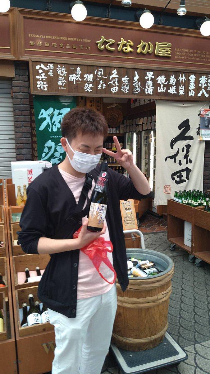 test ツイッターメディア - 風の森(奈良の日本酒)仕入れたー!!! みんなまた飲みおいでね🍶 https://t.co/hnhlVN3APw