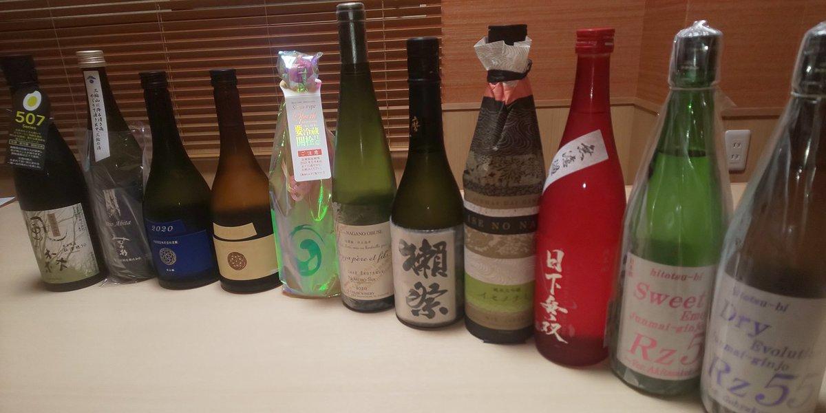 test ツイッターメディア - もうすくお誕生日会だが、呑むべき日本酒が多すぎる… いずれ呑むからとはいえ、これは買いだめし過ぎた…  店で出してる種類よりも多いんだが  #新政 #獺祭 #日本酒 #日本酒好きな人と繋がりたい https://t.co/eb6x9ZUZks