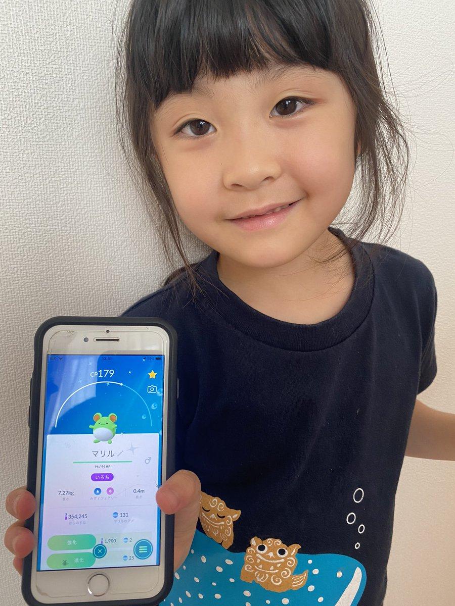test ツイッターメディア - 嫁の前使ってたiPhoneでポケモンgo初めてた娘ちゃん‼️Wi-Fi繋がる家の中限定…笑 色違い捕まえてドヤ顔ー♪ https://t.co/9n6tSctBpV