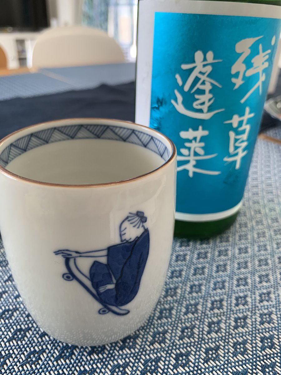 test ツイッターメディア - 愛川町@神奈川県の大矢孝酒造。 残草蓬莱の四六式をスケボー柄の湯呑みで戴いてます。 https://t.co/DYrwrTduLF