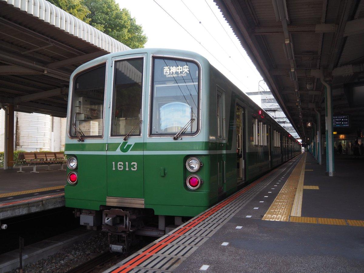 test ツイッターメディア - 日本一標高が高い地下鉄駅(244m)である谷上で神戸電鉄に乗り換え。 https://t.co/jvOQop1Eek