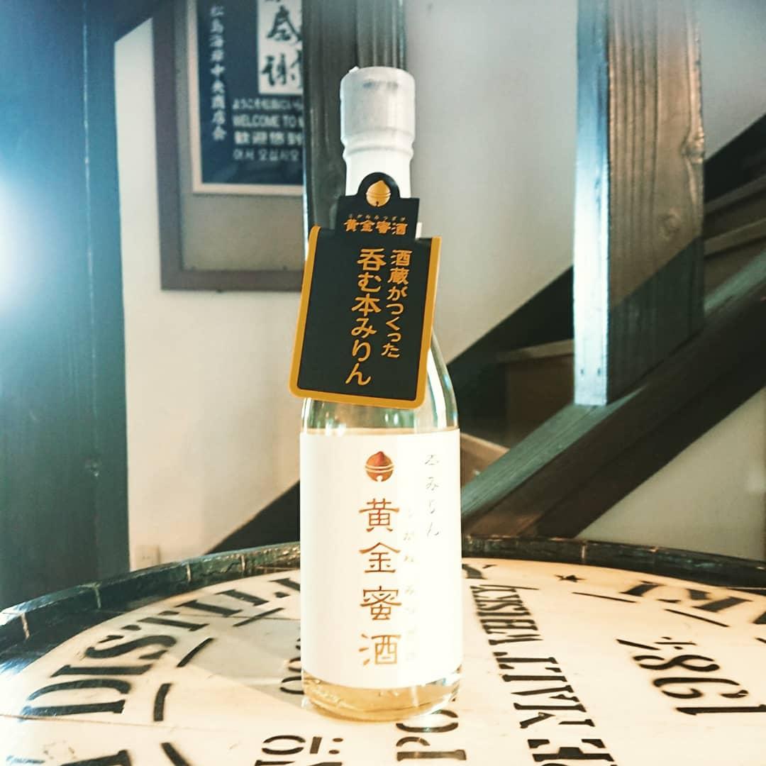 test ツイッターメディア - 鈴木酒造店長井蔵さんの極上の酒蔵がつくった呑むみりん『黄金蜜酒』入荷✨味をみて驚き。カスタードクリームのような味わいに、氷を一ついれて、ますますクリアに。素晴らしい。自家製焼酎原料に極上の甘口蜜酒みりん https://t.co/MXIBkbRwos #むとう屋  #むとう屋仙台駅店 #黄金蜜酒 #酒粕シェイク https://t.co/7jIO0vY6w2