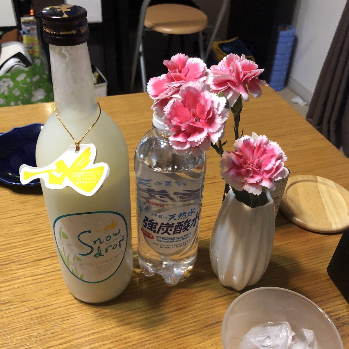 test ツイッターメディア - 曙酒造「SnowDrop-スノードロップ ヨーグルト」 瑞穂黄金という酒米と会津中央乳業の飲むヨーグルト、曙酒造の日本酒でつくられたリキュール🍶 https://t.co/t5xBXu53l6