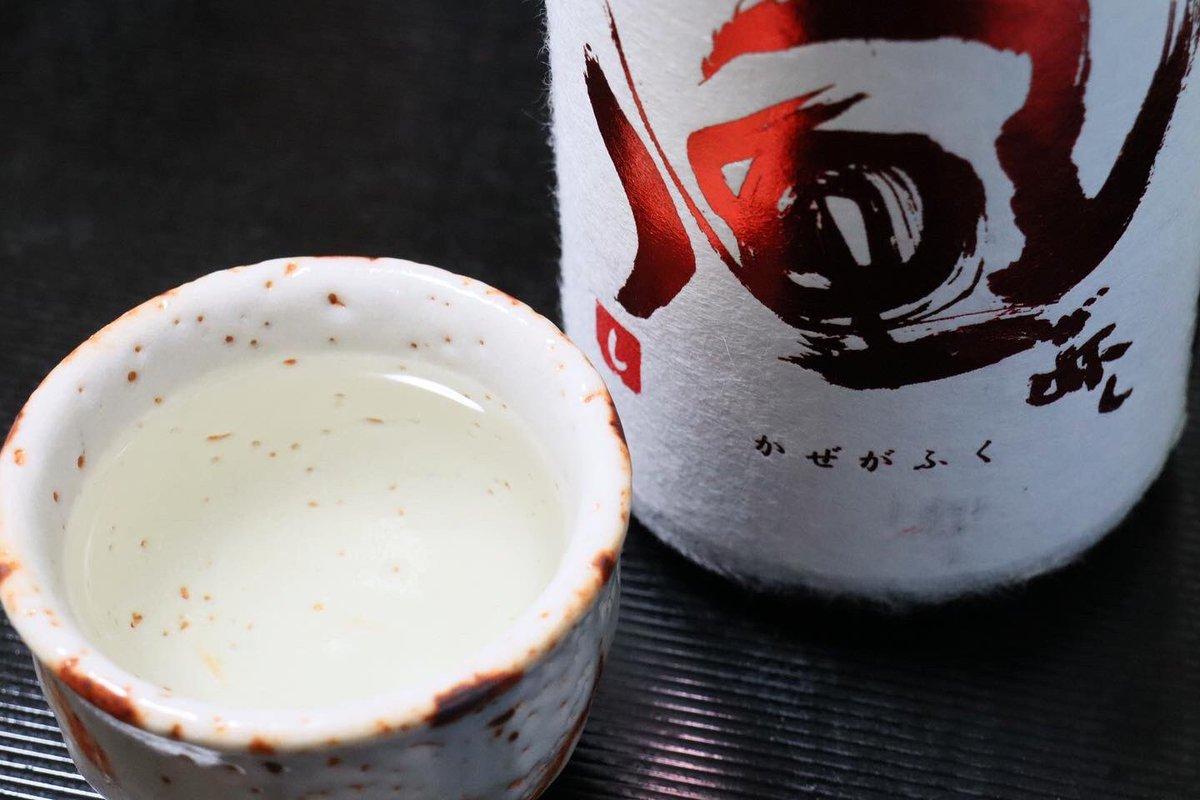 test ツイッターメディア - #晩酌 は #福島県 #会津美里町 の白井酒造「純米吟醸生酒 風が吹く」を酌みつつ、煮込みハンバーグをつまむ。🍶🍅🥬🥒🥩 米が原材料(会津産有機栽培五百万石100%使用)の日本酒は、ご飯のおかずになるものなら、和洋中、何にでも合うのが良い。🌾🍚😋 https://t.co/SnNKa5Xc6g