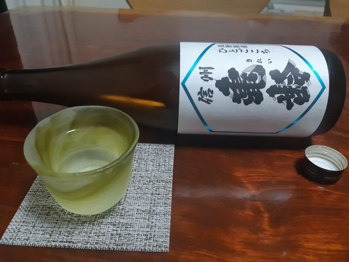 test ツイッターメディア - 信州亀齢ひとごこち  最後の最後までずっと綺麗だったよ。  アテは赤貝とカワハギの肝醤油で。  ありがとう、、信州亀齢、、。  酔い夜を、、🍶🌙✨  #日本酒 #長野県 #岡崎酒造 #信州亀齢ひとごこち https://t.co/NZaY9D6UoE