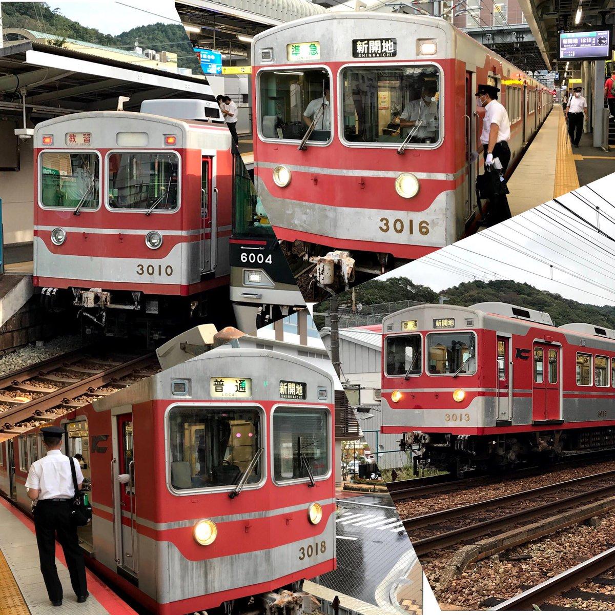 test ツイッターメディア - 今はレアになった3000系のハロゲン #神戸電鉄#ハロゲン好きと繋がりたい https://t.co/OiewuEL3mf