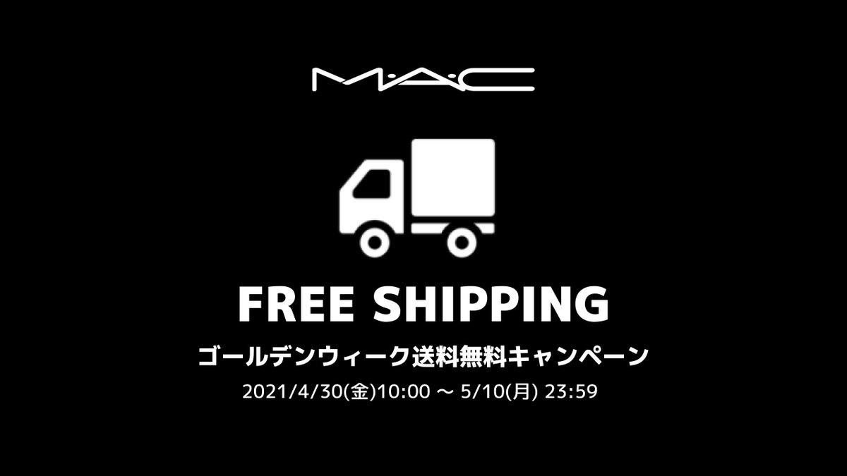 M・A・Cの4月30日のツイッター画像