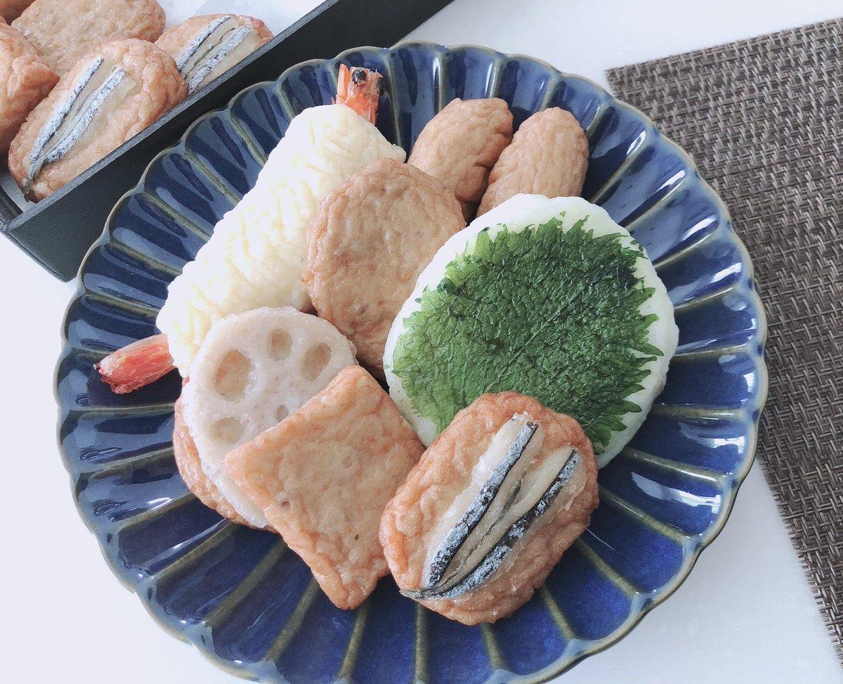 test ツイッターメディア - さつま揚げの小田口屋 @odaguchiya_net 様より当選し  🐟創作さつま揚げ詰合せ 🍒大麦ダクワーズ さくらんぼ8個入  いただきました✨  海老やキビナゴなど海の幸を ふんだんに使用👐🏻 ほんのり甘くそのまま食べられます👌 海老が丸々入っててお顔が ひょっこり可愛い🦐♩˒˒  ⇣続く https://t.co/IRHa0Fi2DI