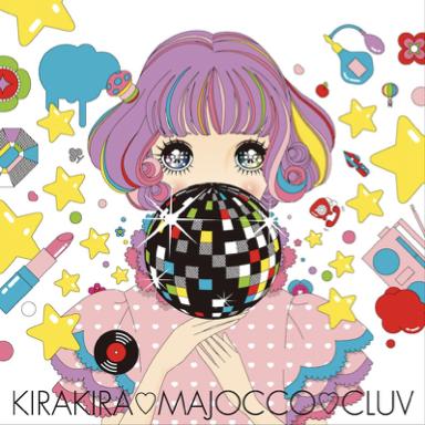 test ツイッターメディア - 田代さやか x Dj Scotch Egg - すきすきソング (Album: キラキラ♡魔女ッ娘♡Cluv) https://t.co/3BWzFVOUv7