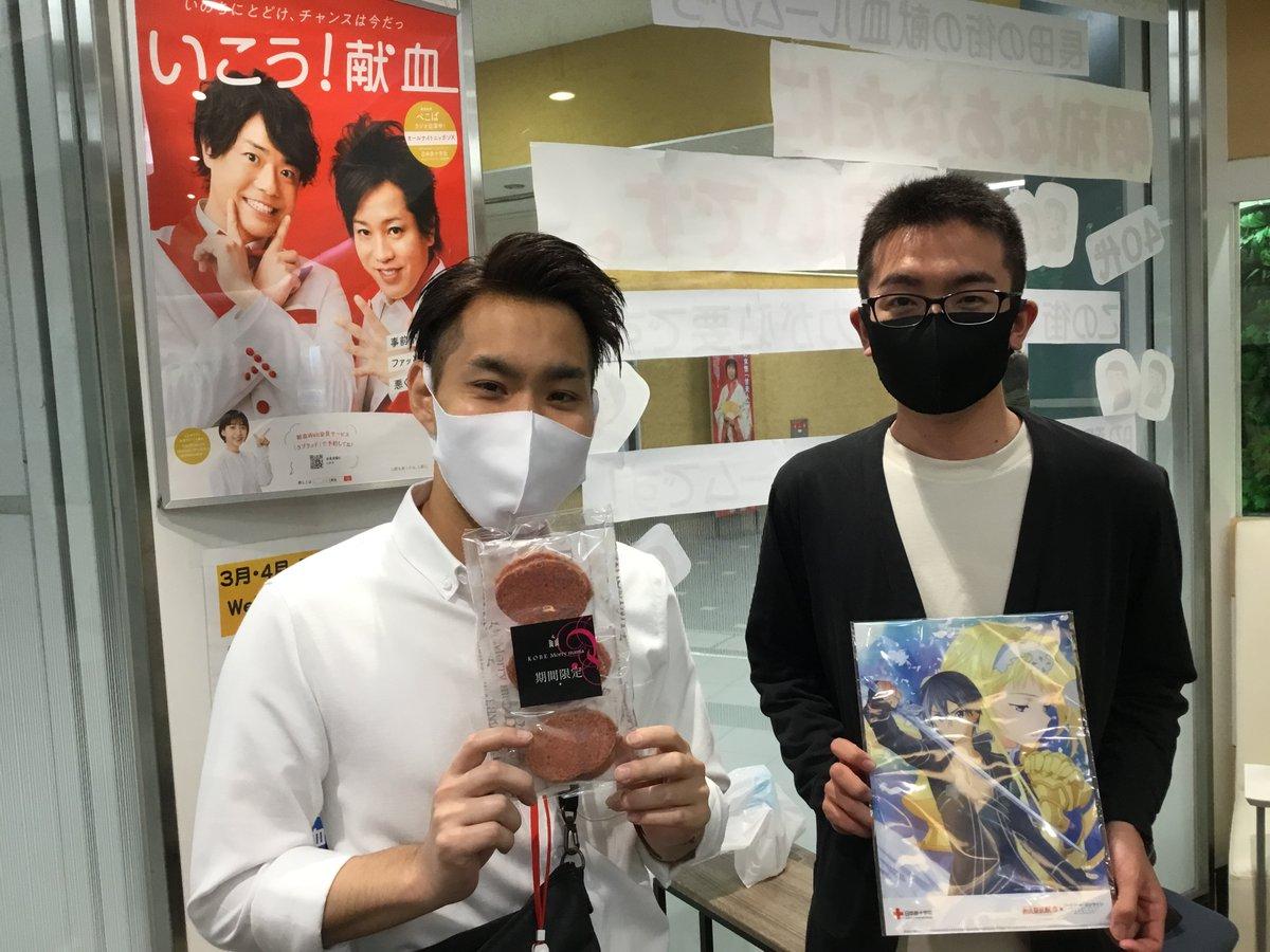 """test ツイッターメディア - 新長田鉄人前献血ルーム〉本日、せっかくの5月5日。五月晴れで迎えたかった""""子どもの日でしたが、あいにくの雨☔️。そんな中、""""献血デビューのご友人を伴って来てくださった方がおられました🤗今日は神戸モリーママの日だから、ラスクもお渡しできて良かった🍓傘要らずの献血ルームにようこそお越し✨ https://t.co/A3kYr6alC5"""