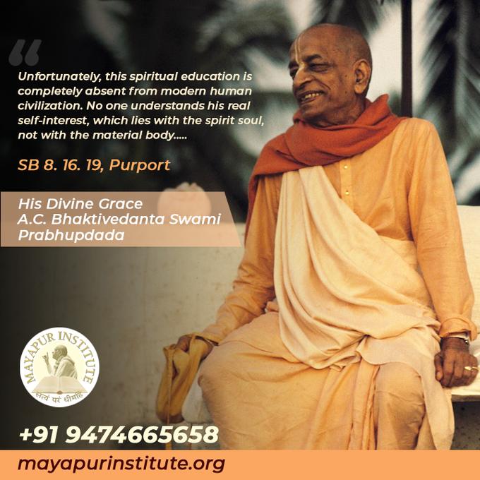 Study at Mayapur Institute and Serve Srila Prabhupada🏫 MAYAPUR INSTITUTE📚 Srila Prabhupada....