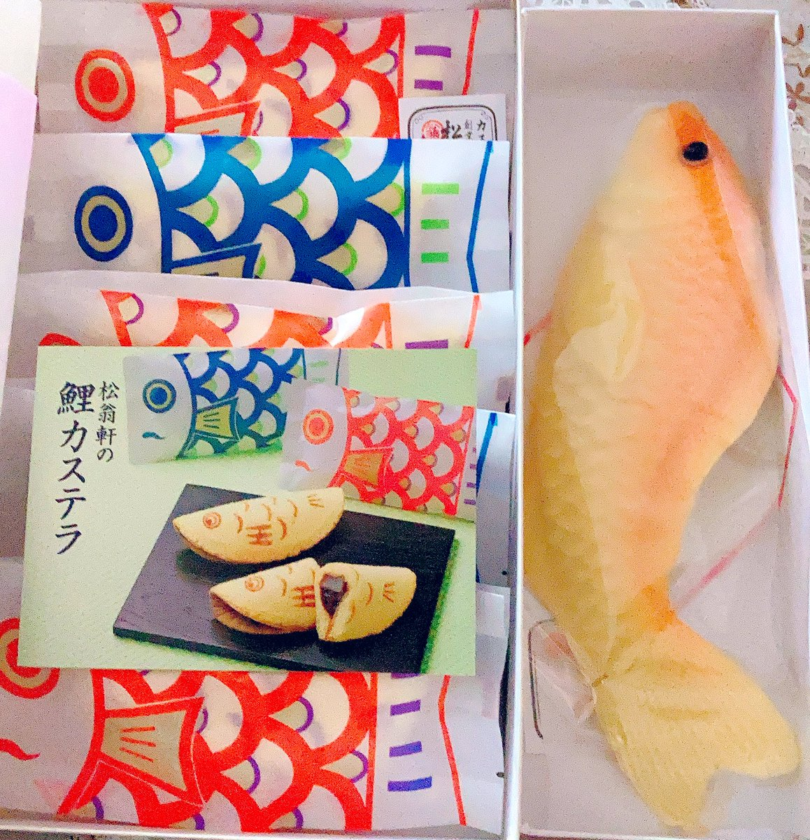 test ツイッターメディア - 今日は🎏子供の日🎏 長崎には鯉カステラや鯉菓子があります! 子供の健やかな成長と出世を願う象徴とされてきた鯉💖 鯉カステラは厳選された国内産小豆つぶあんと求肥餅をカステラ生地で包んだ松翁軒300年余の伝統に培われた技と心で作りあげられています 鯉菓子は練り菓子でこしあんが入ってます✨ https://t.co/WsSR1knqD2