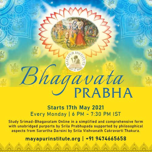 Bhagavata-Prabaha (Free Online Course)Study Srimad-Bhagavatam Online in a simplified and compreh....
